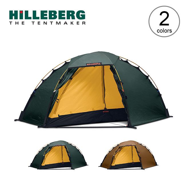 ヒルバーグ ソウロ HILLEBERG SOULO 12770084 キャンプ テント 1人用 ソロテント <2020 春夏>