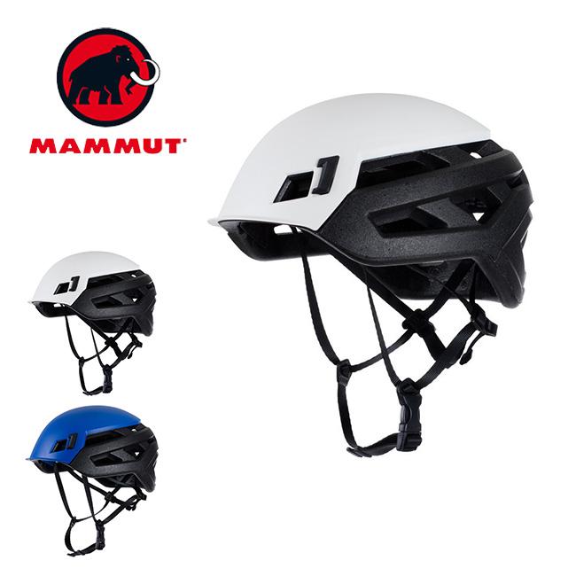 マムート ウォールライダー MAMMUT Wall Rider 登山用 ヘルメット 軽量 12492規格 <2020 春夏>