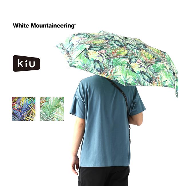 ダブルエムビーシー×キウ ボタニカルプリントアンブレラ W.M.B.C.×Kiu BOTANICAL PRINTED UMBRELLA WM2071821 傘 日傘 雨傘 折り畳み傘 WMBC ホワイトマウンテニアリング <2020 春夏>