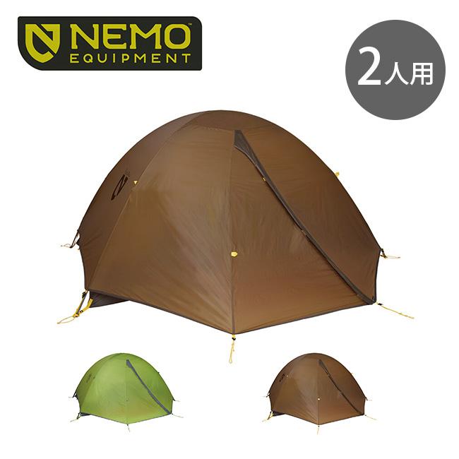 ニーモ アトム 2P NEMO ATOM 2P NM-ATM2P-GN テント 山岳テント 2人用 初心者用 キャンプ アウトドア <2020 春夏>