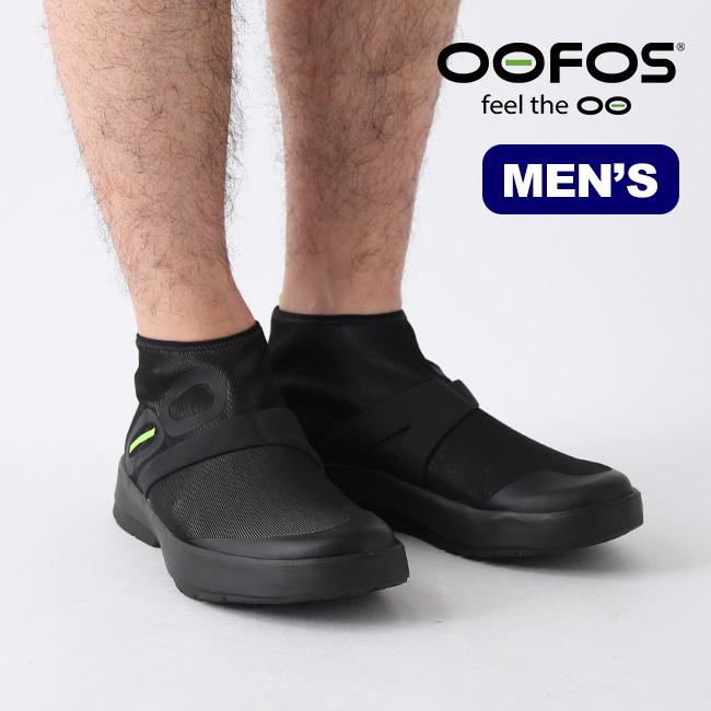 ウーフォス メンズ ウーエムジーファイバーハイ OOFOS Men's OOmg Fibre High スニーカー ハイカット リカバリーシューズ スポーツ アフターシューズ 立ち仕事 疲れない 靴 アウトドア <2020 春夏>