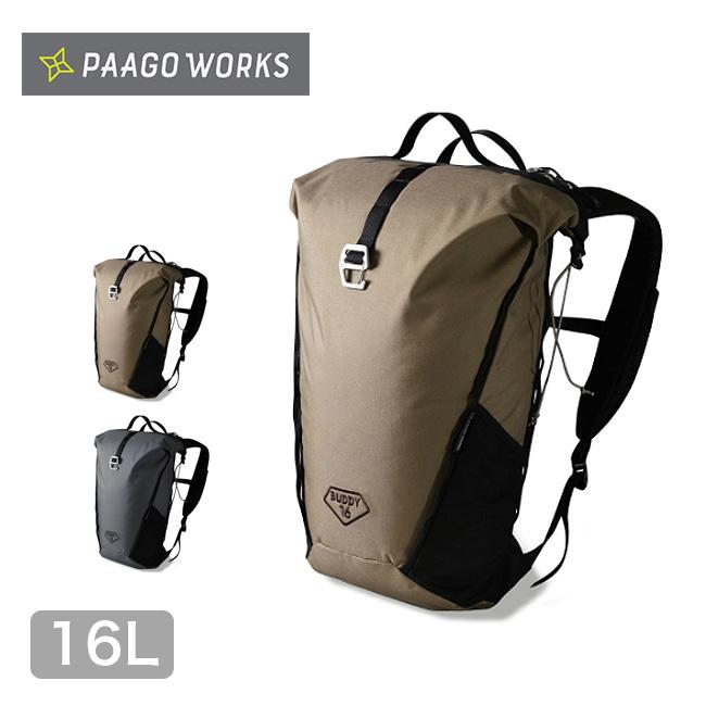 パーゴワークス バディ 16 PaaGo WORKS BUDDY16 HP001 ザック リュック バックパック <2020 春夏>