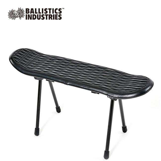 バリスティクス BDSBスツール Ballistics BD SB STOOL BSPC-023 椅子 チェア 踏み台 <2020 春夏>