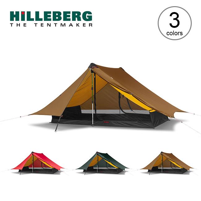 特別価格 ヒルバーグ アナリス HILLEBERG ANARIS 12770204 テント キャンプ 2人用テント タープ アウトドア シェルター 登山 トレッキングポール 【正規品】, まんえい堂 d3b9ffc7