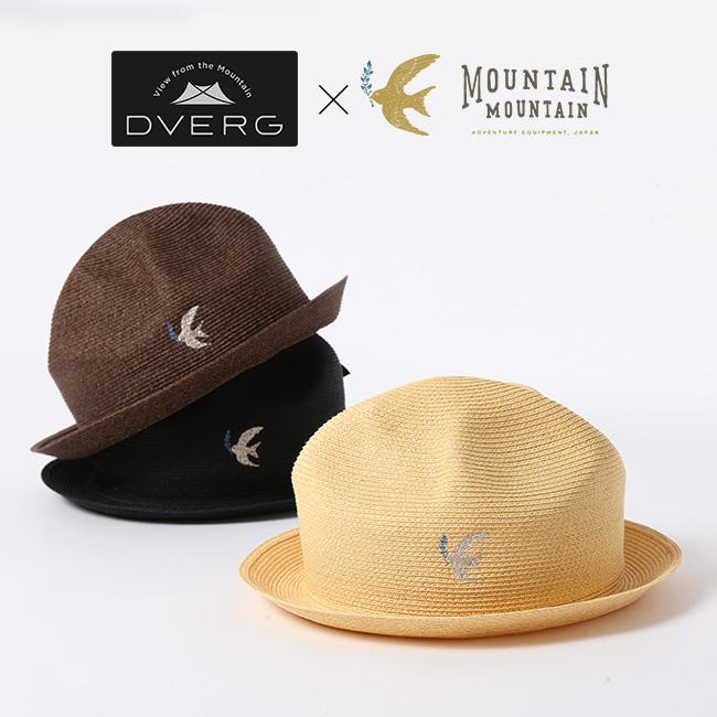 ドベルグ×マウンテンマウンテン マウンテンハット DVERG×Mountain Mountain ハット 帽子 アクセサリー 別注 コラボ 日本製 <2020 春夏>