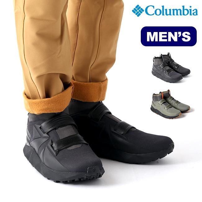 コロンビア ファセット45アウトドライ メンズ Columbia Facet 45 OutDry メンズ BM0133 シューズ 靴 スニーカー ハイカット 防水 トレイル <2020 秋冬>