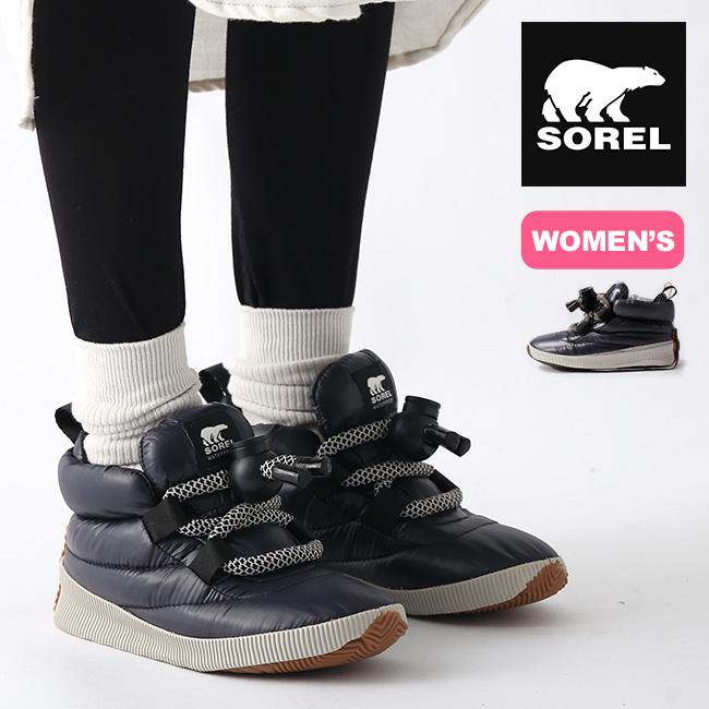 ソレル アウトアンドアバウトパフィーレース【ウィメンズ】 SOREL Out N About Puffy Lace レディース 防水 ショートブーツ ブーツ <2020 秋冬>