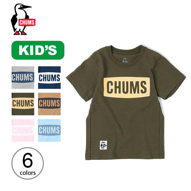 お見舞い 2021 当店一番人気 春夏 SALE 20%OFF チャムス キッズチャムスロゴTシャツ CHUMS Kid's Logo T-Shirt 半袖 アウトドア Tシャツ キャンプ mailsa2108 正規品 CH21-1175 キッズ フェス