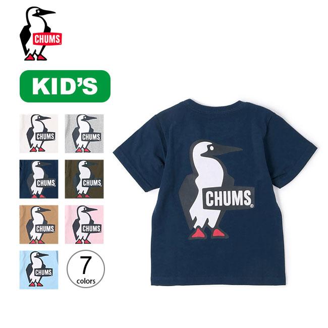 2021 春夏 チャムス キッズ ブービーロゴTシャツ [宅送] CHUMS Kid's Booby 再入荷 予約販売 Logo キャンプ Tシャツ 正規品 フェス T-Shirt 半袖 アウトドア CH21-1177