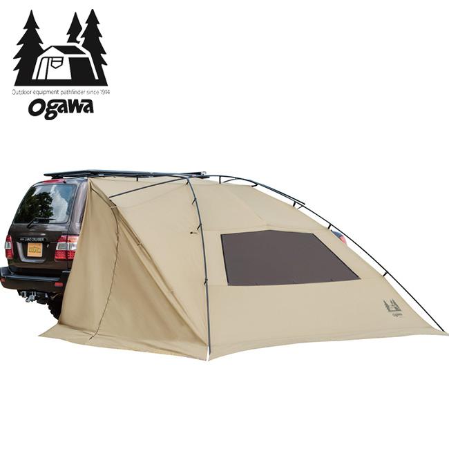 2021 春夏 オガワ カーサイドリビングDX-2 OGAWA 2326 カーサイド 日本全国 送料無料 至上 カーサイドタープ テント フェス アウトドア シェルター 正規品 キャンプ