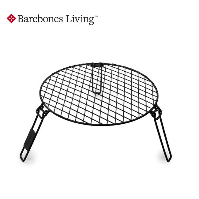 ファイヤーピット グリルグレート/ベアボーンズリビング(Barebones Living)