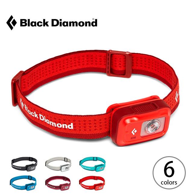 2021 春夏 ブラックダイヤモンド アストロ250 日本全国 送料無料 Black Diamond ASTRO250 BD81306 ヘッドライト 災害 照明 フェス 正規品 キャンプ アウトドア 安全 ヘッドランプ ライト