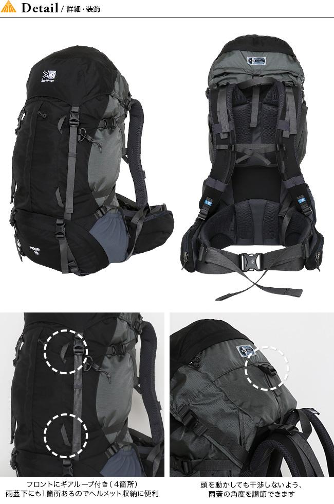 캘 리 마크 리 40 타입 2 배낭/karrimor ridge 40 type2 40 리터 | 우울증 | 팩 | 가방 | 등산 | 40L | 낙천