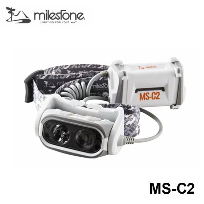 マイルストーン MS-C2 プロセンサーモデル スノーホワイト 【送料無料】 MILESTONE MS-C2 ヘッドライト ヘッドランプ アウトドア キャンプ 切り替えセンサー 防災 LED ハイパワー照射 ヘッドランプ おしゃれ 350ルーメン
