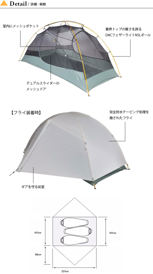 ?????Mountain Hardwear??????????????????Ghost Sky  sc 1 st  Rakuten & OutdoorStyle Sunday Mountain | Rakuten Global Market: DAC feather ...