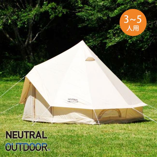ニュートラルアウトドア GEテント 3.0 【送料無料】 【正規品】NEUTRAL OUTDOOR テント 3~5人用 キャンプ アウトドア