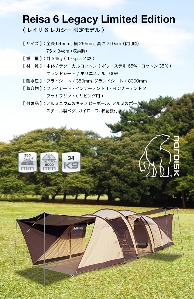 NORDISK Nordisk rasah 6 legacy Reisa 6 Legacy tents | six for | tent | camp | family camp | family | FES | tent for the night | outdoors | field | event | limited edition | limited | technical cotton | limited edition