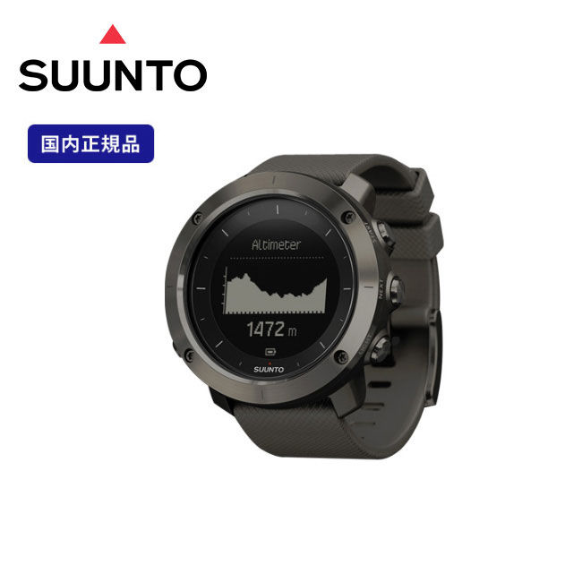 1b95d738fd <2015−2016年モデル>スントトラバース【送料無料】SuuntoTraverse|腕時計