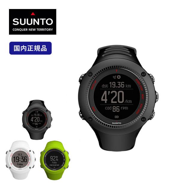 スント アンビット3 ラン 【送料無料】 SUUNTO 腕時計 GPS機能 高度計 コンパス 防水 デイユース アウトドア 登山 ハイキング ランニング サイクリング ルートナビ Ambit3 Run 国内正規品