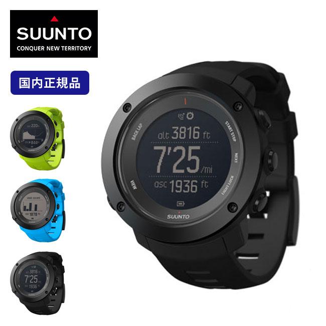 <残りわずか!>スント アンビット3バーティカル SUUNTO AMBIT3 VERTICAL SUNTO スーント バーチカル 腕時計 高度計 気圧計