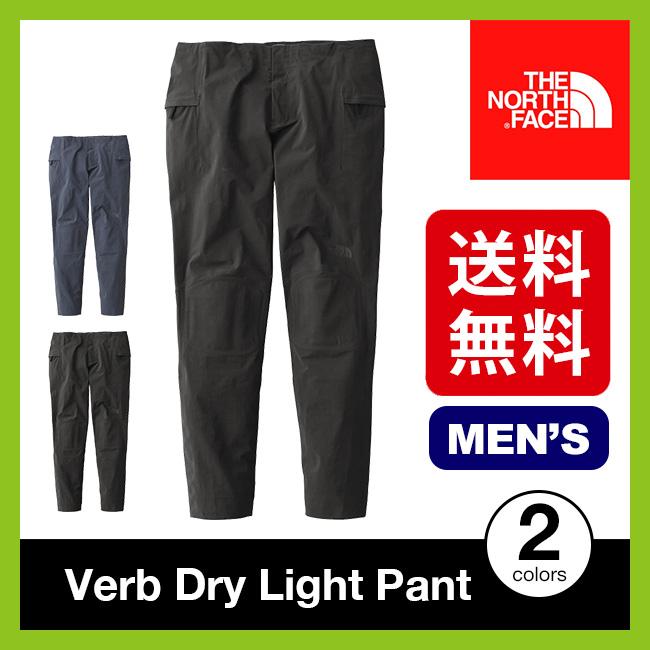 <残りわずか!>ノースフェイス バーブドライライトパンツ【送料無料】【正規品】THE NORTH FACE ロングパンツ 撥水 男性 メンズ Verb Dry Light Pant 14000