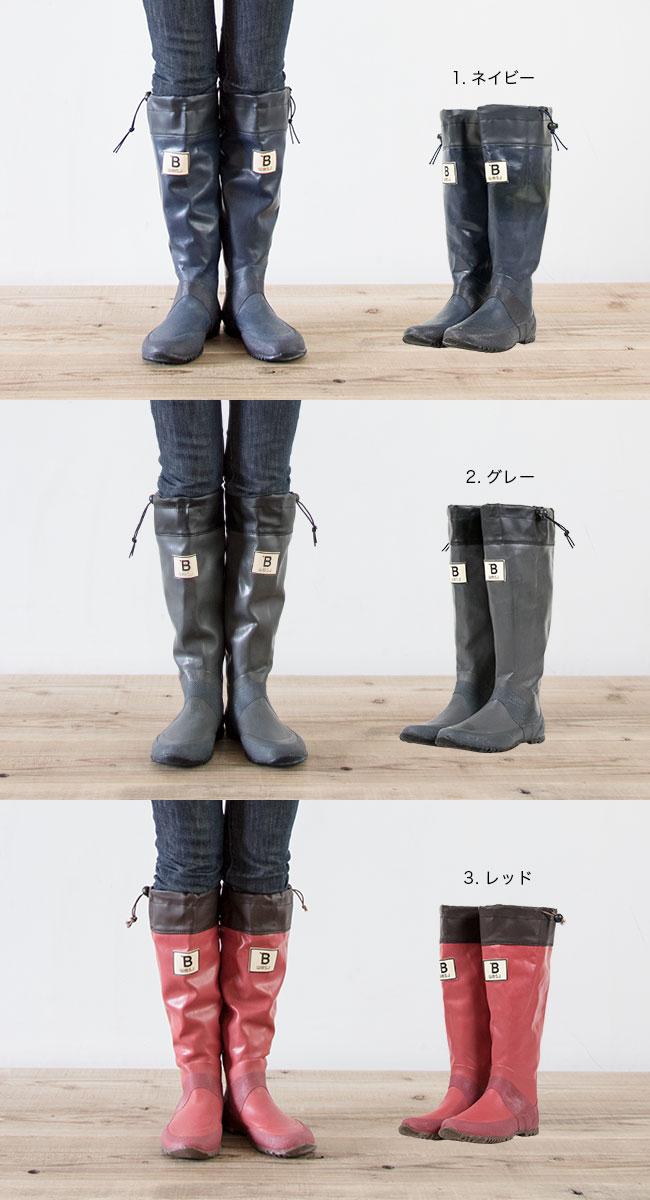 野鳥 の 会 長靴 コーデ