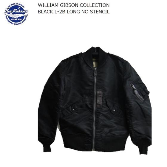 Buzz Rickson's ☆(ステンシルなし)L-2Bブラック(ロング丈)BLACK L-2B LONG NO STENCIL WILLIAM GIBSON COLLECTION★BR13175 バズリクソンズウィリアムギブソンコレクション