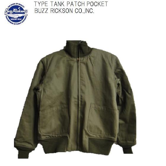 Buzz Rickson's(ソリッドモデル)パッチポケットタンカースジャケットTYPE TANK PATCH POCKET BUZZ RICKSON CO.,INC.BR13061(バズリクソンズ)BuzzRickson's【smtb-k】