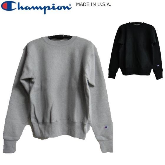 全てのアイテム Champion Champion リバースウィーブ(赤タグMADE IN USA)裏起毛クルーネックスウェットシャツ IN (トレーナー)C5-U001 ☆チャンピオン (トレーナー)C5-U001【smtb-k】, Kirei:c2206998 --- canoncity.azurewebsites.net