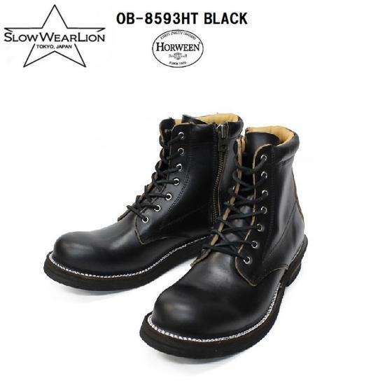 SLOW WEAR LION☆(ブラック)ホーウィン社クロムエクセルレザープレーンMIDブーツ [OB-8593HT](スローウェアライオン)国産ならではの履き心地OB8593HT