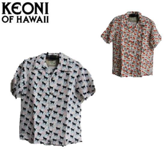 【KEONI of Hawaii】アロハシャツ