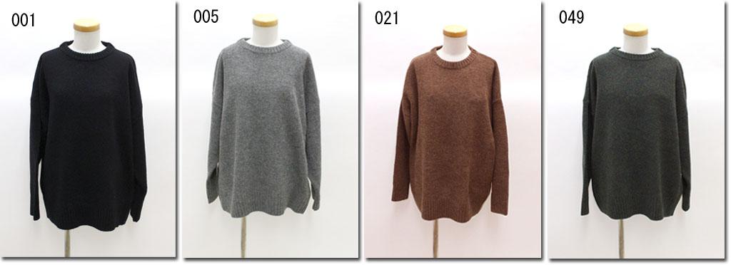 ●TISSU【ティシュ】 英国羊毛 ユニセックス プルオーバー UNIVERSALTISSU TS183KN080