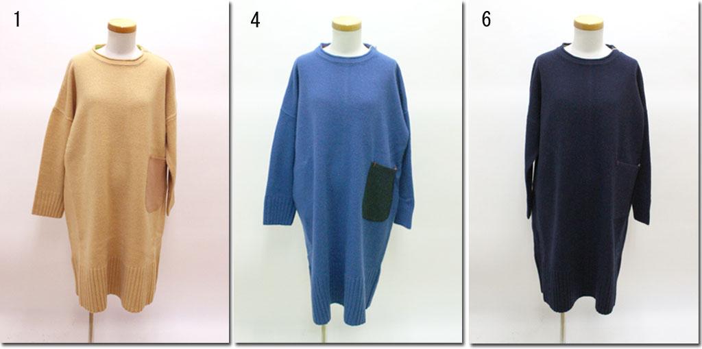 ●快晴堂 【かいせいどう】 Girl'sセーター チュニックセーター 93K-37