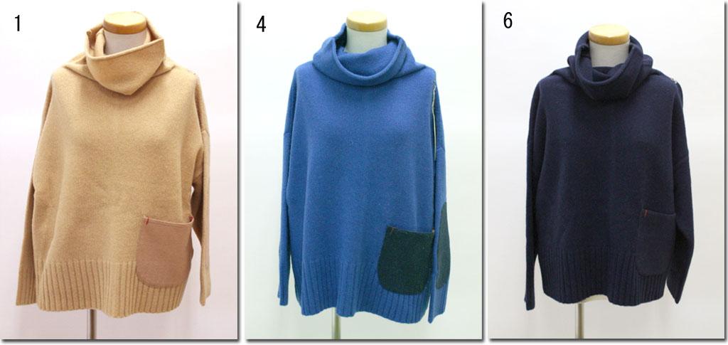 ●快晴堂 【かいせいどう】 Girl'sセーター オフタートルセーター 93K-39