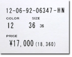 ●MACPHEE 【マカフィー】 ラミーチェックボリューム ギャザーワンピース  12-06-92-06347-HN