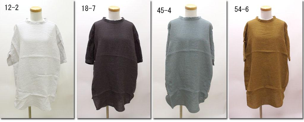 ●(Rakupon対象外)Brocante【ブロカント】 グランクローシャツ 36-170L