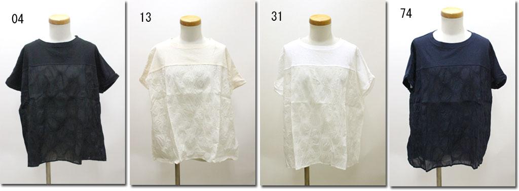 ●naru 【ナル】 80sローン塩縮×ムラ糸リサイクル天竺切替ドットプルーバー  633036