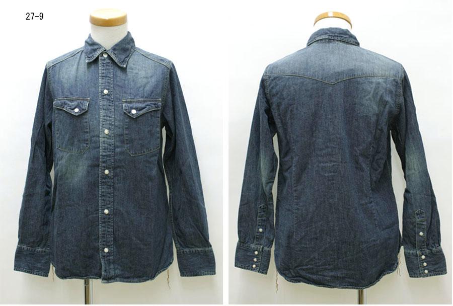 ●(Rakupon対象外)Brocante 【ブロカント】 モンターニュシャツ 38-035E