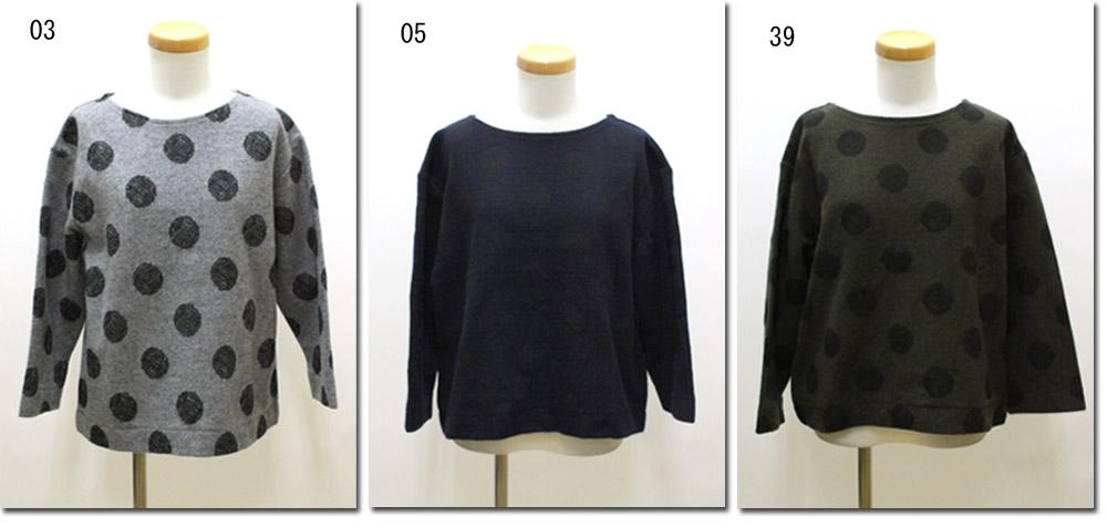 ●prit 【プリット】 ウールニットフラノ水玉刺繍 7分袖ボートネック 90835