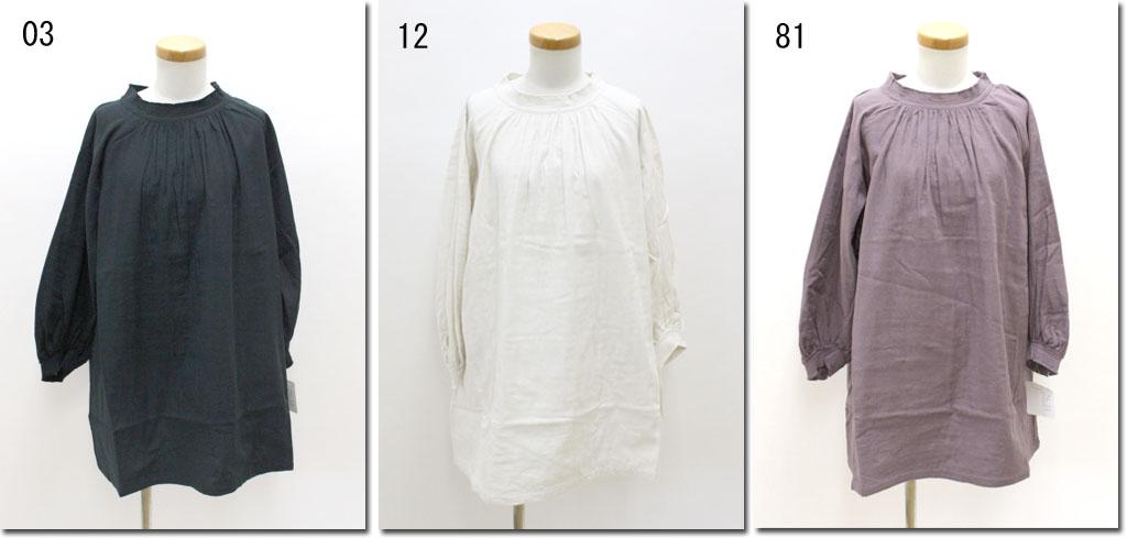 ●ina 【イナ】 袖口、ネックステッチ フリンジギャザーチュニック 204109