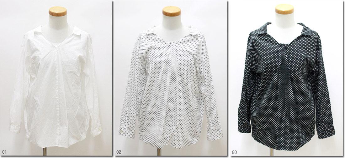 ●HARRISS 【ハリス】 抜き襟コットンシャツ  BS162-14057