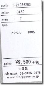 Ohanaオハナカシミヤタッチニットフードロングカーディガン T 21056203JKTl1cF