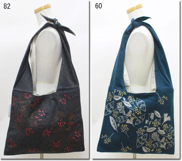 ●SUPER HAKKA 【スーパーハッカ】 木の葉と秋の実刺繍BAG かばん 04010164