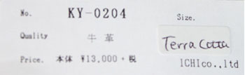 ●ICHI(kyuca)  미니 메쉬 바스켓 토트 KY-0204