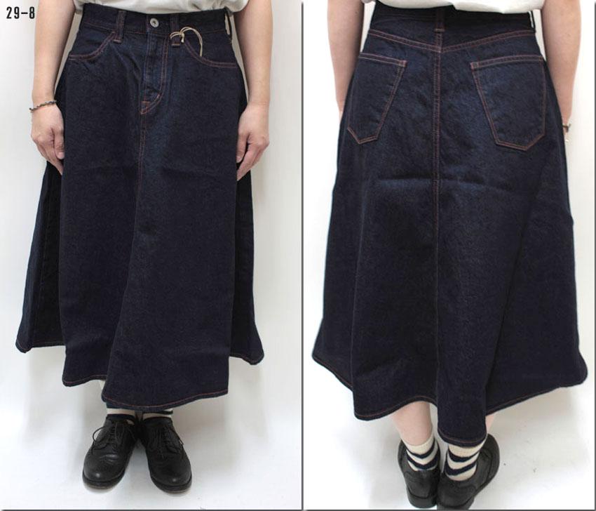 ●(Rakupon対象外)Brocante 【ブロカント】 セルクスカート デニムフレアスカート  37-100D
