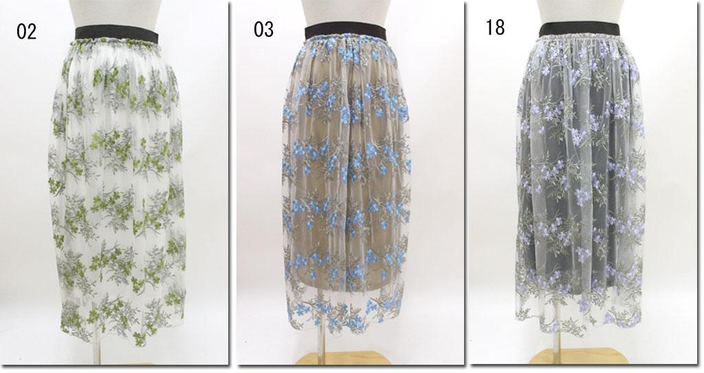 ●ZAMPA 【ザンパ】 チュールオーバーレーススカート+ペチコート Z58679