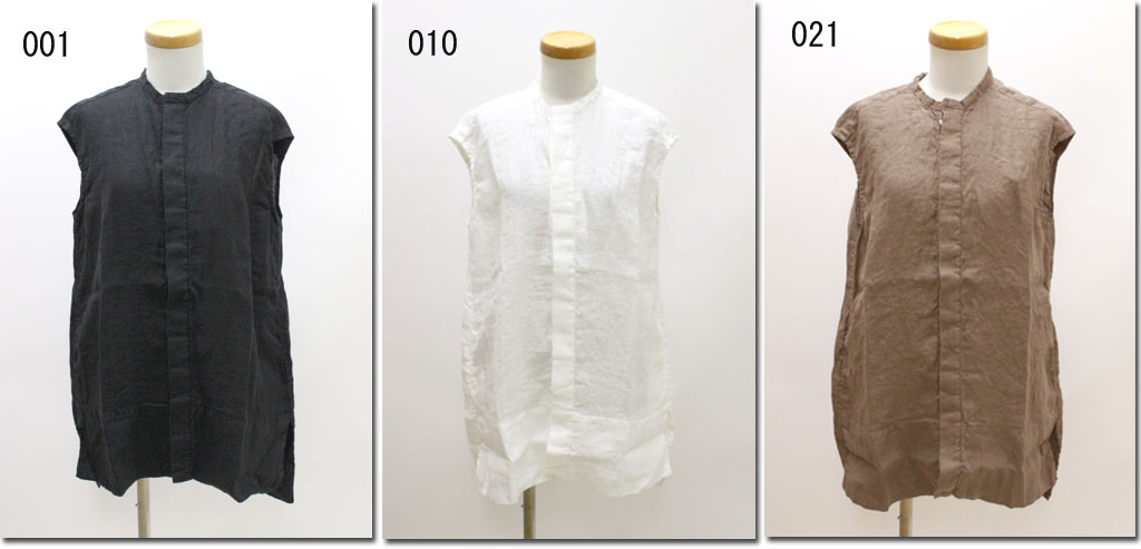 ●UNIVERSAL TISSU 【ユニヴァーサルティシュ】 60平織りリネンロングシャツ UT191SH016