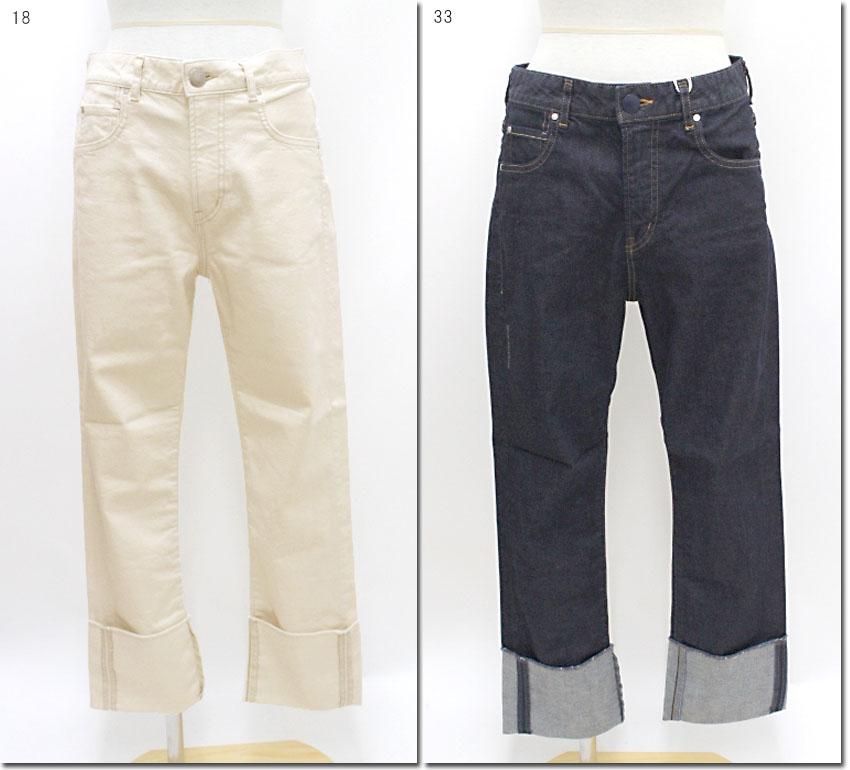 10%OFFクーポン 9月21日11:59まで まとめ買い特価 antgauge アントゲージ C1689 SAKURA 高品質 ドレスジーンズストレート ストレッチデニムパンツ