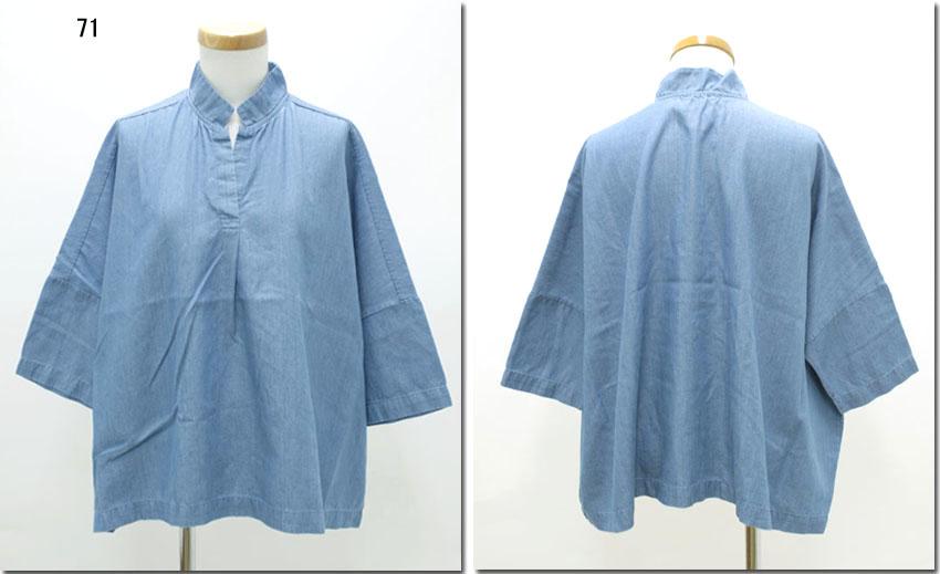 ●mao made 【マオメイド】 テンセルデニムワイドシャツ 321308