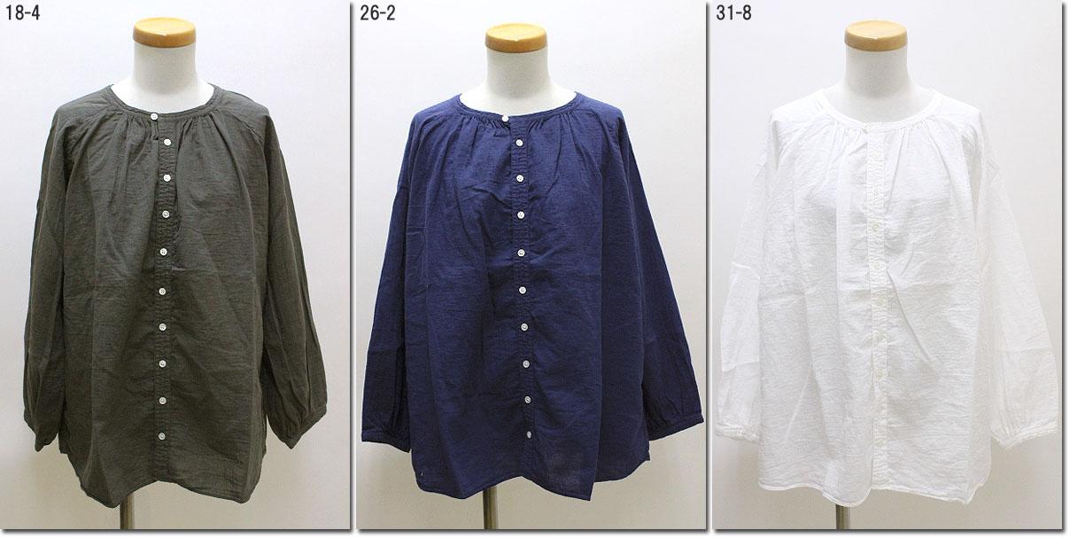 ●(Rakupon対象外)Brocante 【ブロカント】 ボンボンシャツ 36-154Z